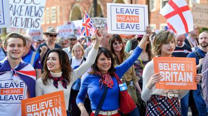 Митинг в поддержку брексита