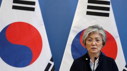 Глава МИД Южной Кореи встретится с Лавровым в ходе визита в Россию