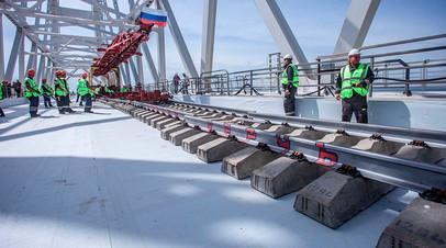 «Идём с небольшим заделом»: строители соединили рельсы на первом железнодорожном пути Крымского моста