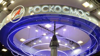 Спутники ГЛОНАСС переведут полностью на российские детали до 2023 года