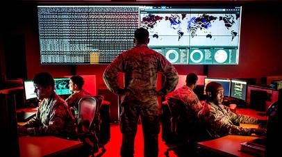 Военные киберспециалисты на базе ВВС США в Мидл-Ривер, Мэриленд