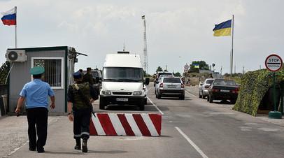 Автомобили на пункте пропуска «Джанкой» на границе России и Украины