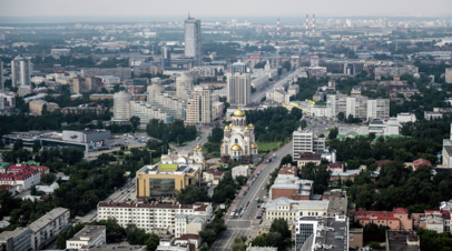 На въезде в Екатеринбург демонтировали знак с надписью «Город бесов»