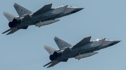 Многоцелевые истребители МиГ-31 с гиперзвуковыми ракетами «Кинжал»
