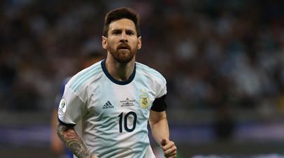 Месси высказался о шансах сборной Аргентины на выход в плей-офф Кубка Америки