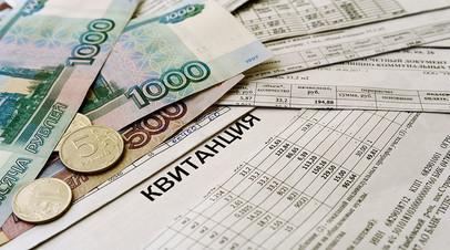 Платёжные квитанции за услуги ЖКХ
