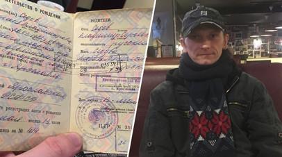Сирота Евгений Седов получит квартиру после публикаций RT