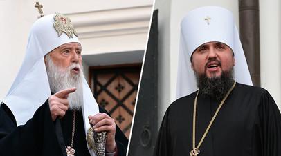 Филарет Денисенко и Епифаний Думенко