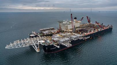 «Никто не мешает им покупать газ в США»: почему в Литве «Северный поток — 2» назвали неуважением к политике ЕС
