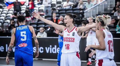 Идеальный старт: женская сборная России по баскетболу 3 × 3 вышла в плей-офф Кубка мира