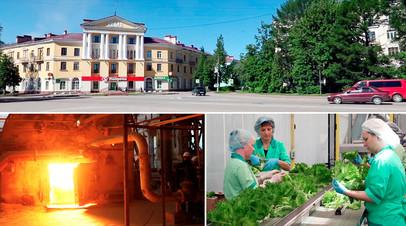 «Нефелин, томаты и кукурузные шарики»: как эволюционировал главный моногород России за десять лет после кризиса