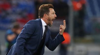 Экс-тренер «Ромы» Ди Франческо возглавил «Сампдорию»