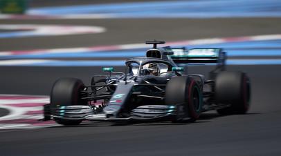 Хэмилтон выиграл квалификацию Гран-при Фрации, Квят — 16-й