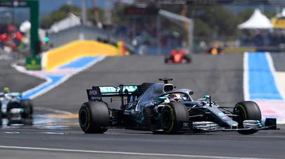 Несостоявшийся Большой шлем Хэмилтона и пять отыгранных позиций Квята: итоги Гран-при Франции в «Формуле-1»