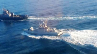 В МИД России оценили лозунги Брюсселя по украинским морякам