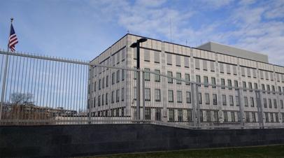 Посольство США на Украине © Google maps