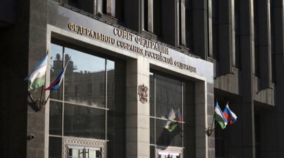 В Совфеде отреагировали на лозунг фонда MH17 не возвращать Россию в ПАСЕ