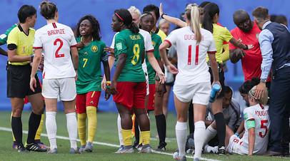 Футболистки сборных Камеруна и Англии во время матча 1/8 финала чемпионата мира во Франции