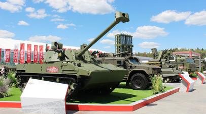Открытая экспозиция на «Армии-2019»