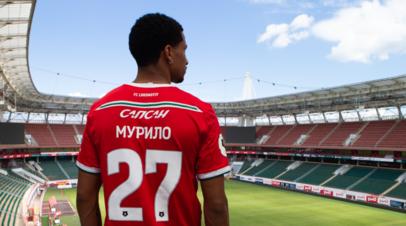 Новичок «Локомотива» Мурило присоединился к команде на сборе в Австрии