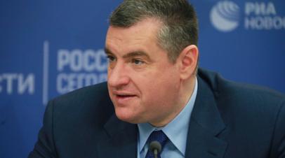 Российская делегация выдвинула Слуцкого на пост вице-спикера ПАСЕ