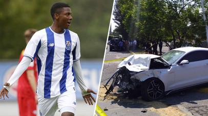«Автомобиль отбросило на 15 метров вперёд»: футболист «Севильи» стал виновником ДТП со смертельным исходом