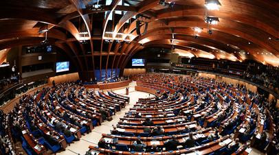Делегаты в зале на пленарном заседании сессии Парламентской ассамблеи Совета Европы (ПАСЕ)