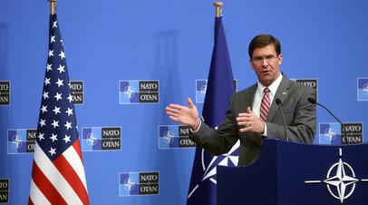 Выступление и. о. министра обороны США Марка Эспера в штаб-квартире НАТО в Брюсселе