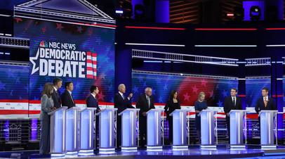 Участники второго дня дебатов Демократической партии