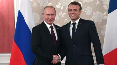 Путин пригласил Макрона на День Победы в 2020 году