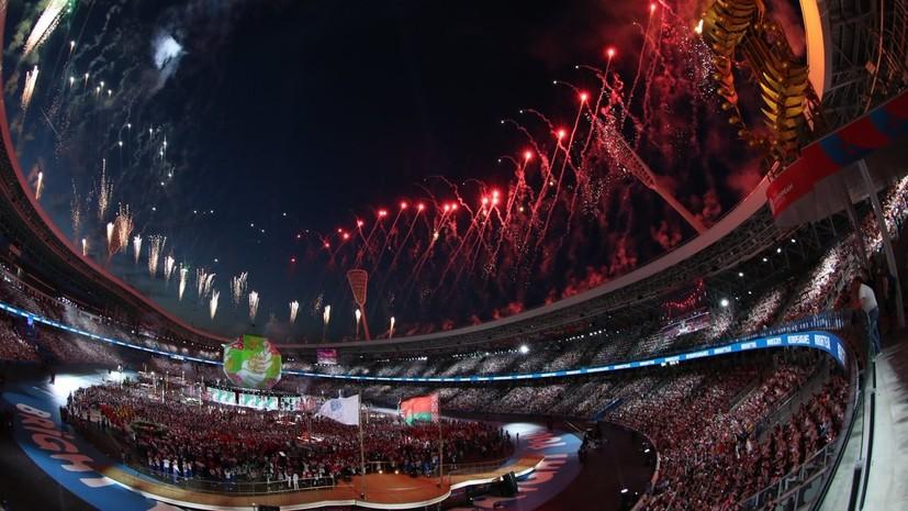 В Минске завершилась церемония закрытия вторых Европейских игр