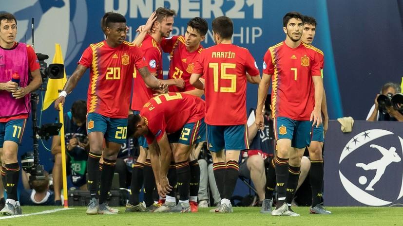 Сборная Испании выиграла молодёжный чемпионат Европы по футболу