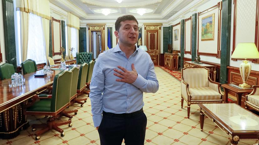Депутат Рады рассказал об ошибочной вере в Зеленского