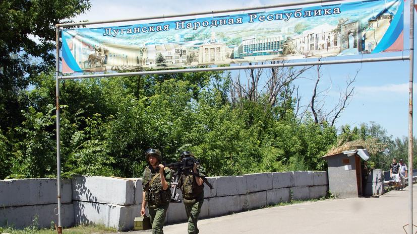 Зеленский прокомментировал разведение сил в Станице Луганской