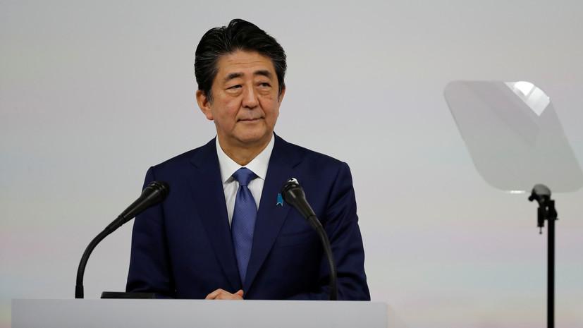 Абэ прокомментировал переговоры между Трампом и Ким Чен Ыном