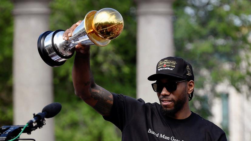 Несколько экс-игроков НБА заявили, что Леонард согласился перейти в «Лейкерс»