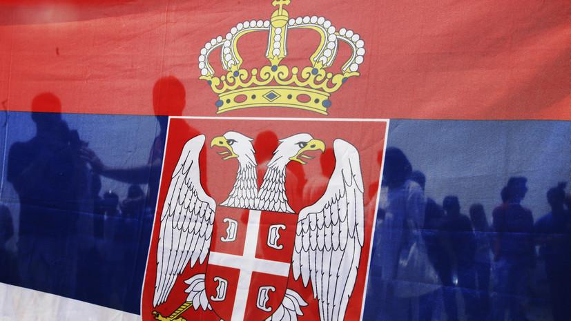 Посол России отметил «нажим на Сербию» со стороны Запада
