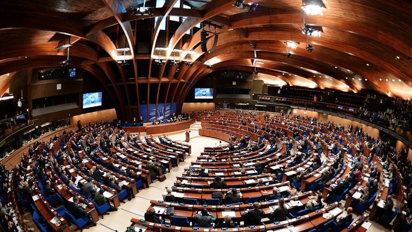 Комитет Рады рекомендовал приостановить участие Украины в ПАСЕ