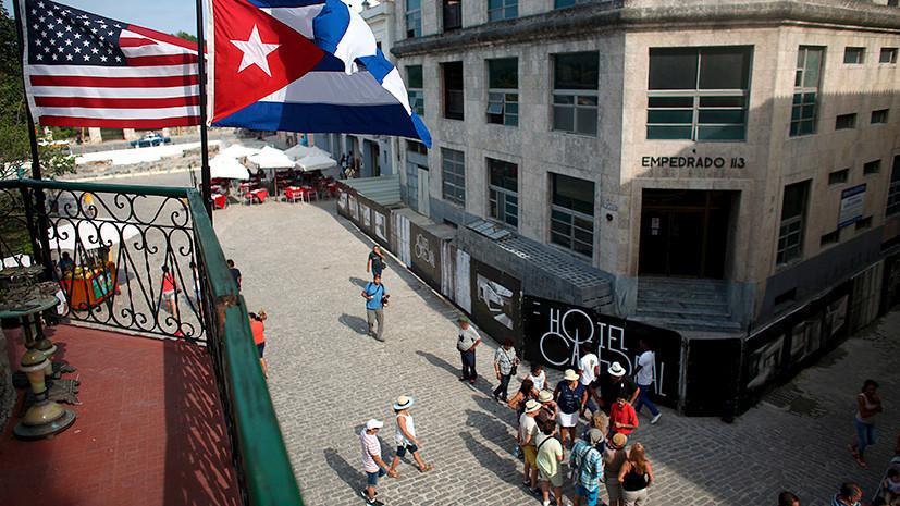 «Ползущая экспансия»: США планируют активизировать «поддержку прав человека» на Кубе
