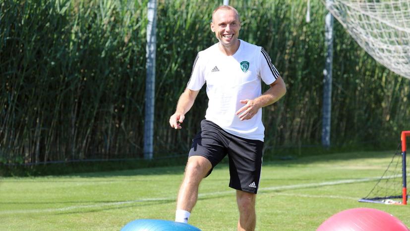 Глушаков станцевал лезгинку на тренировке в «Ахмате»