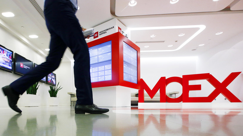 Эффект «двадцатки»: индекс Мосбиржи впервые в истории превысил 2800 пунктов