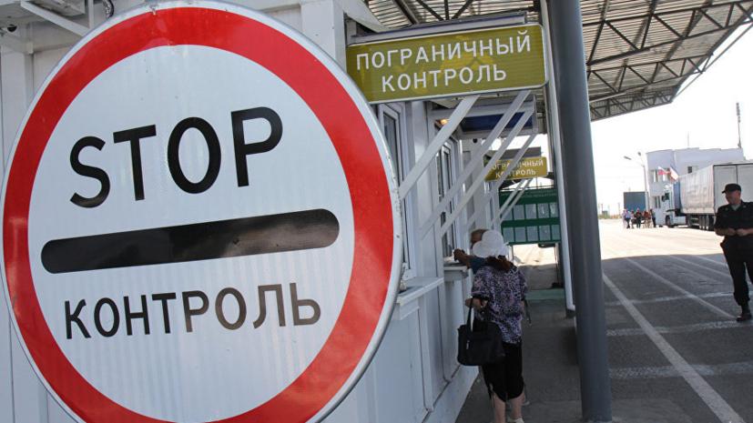 В СНБО Украины выступили против введения визового режима с Россией