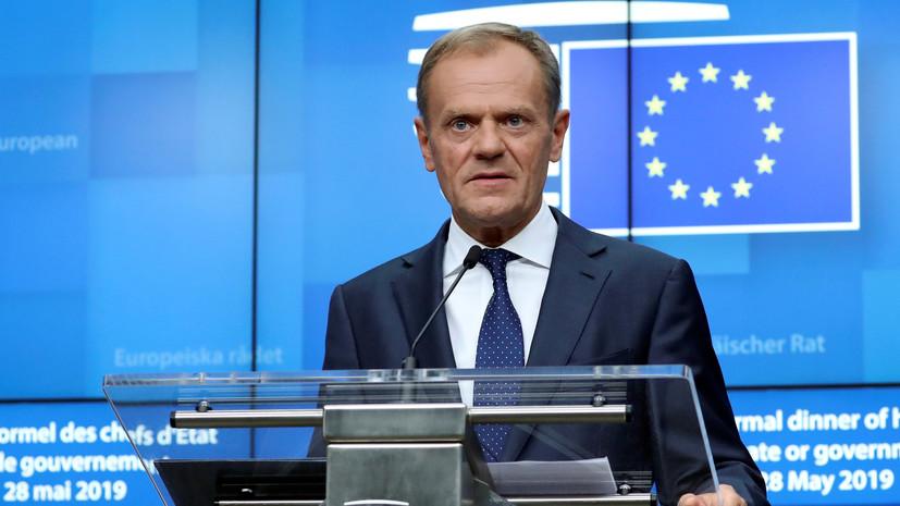 Туск приостановил саммит Евросоюза