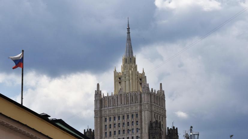 В МИД России прокомментировали ситуацию с украинскими моряками