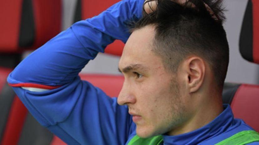 Футболист Караваев ответил на вопрос о своём будущем в «Витессе»