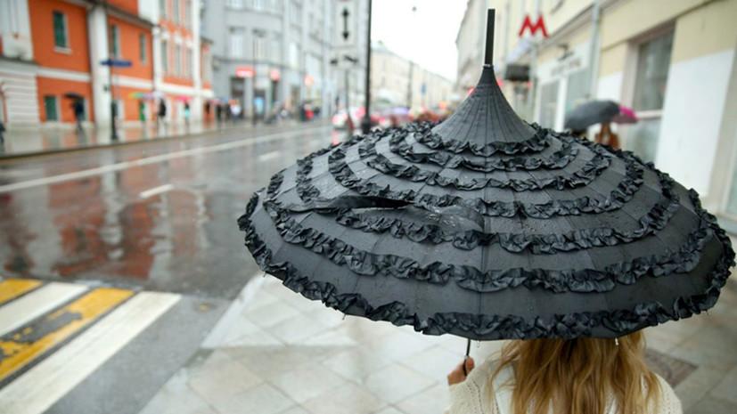 В Гидрометцентре оценили вероятность возвращения дождливого циклона в Центральную Россию
