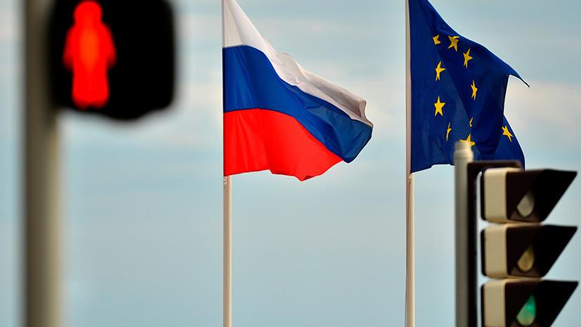 В ЕС назвали условие возобновления торговых отношений с Россией