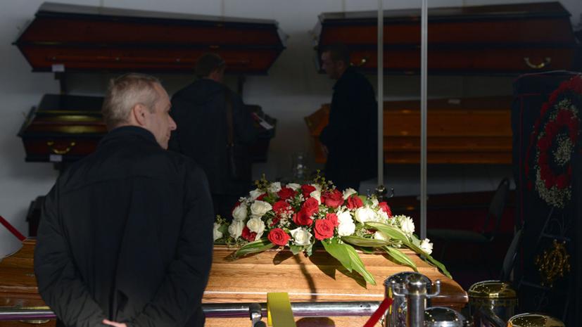 Самозанятые в России смогут организовывать похороны