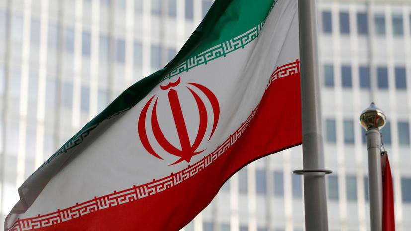 Иран превысил лимит запасов низкообогащённого урана в 300 кг