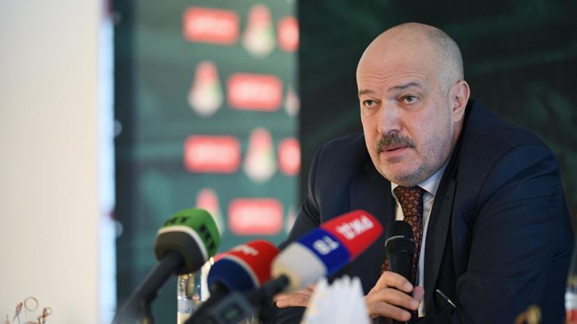 Кикнадзе отреагировал на письмо болельщиков «Локомотива»